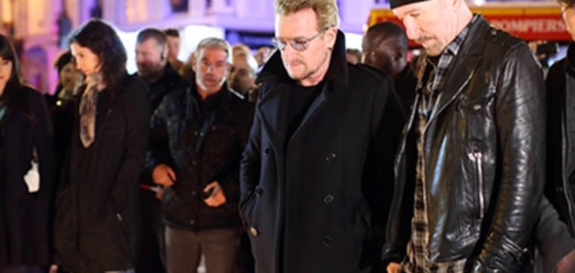 U2 присвятили пісню жертвам паризьких терактів