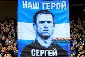 Празднуй, Украина! Соцсети взорвал исторический выход 'Динамо' в плей-офф Лиги чемпионов