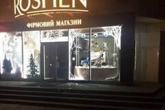 У Харкові прокуратура завела дві справи по нічному вибуху біля магазину Roshen