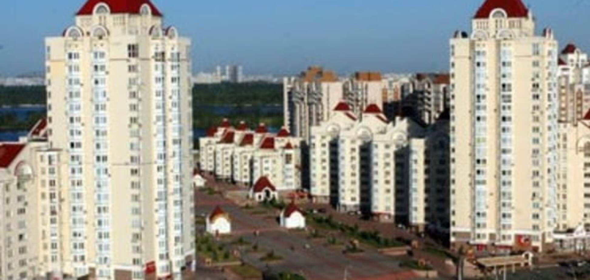 Підсумки року: чим здивував ринок нерухомості Києва