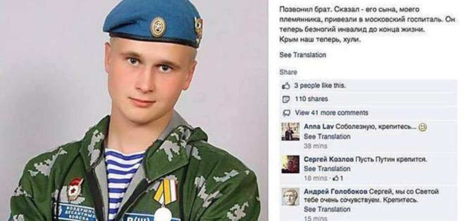 Николай Козлов. Источник: Facebook EuroMaydan