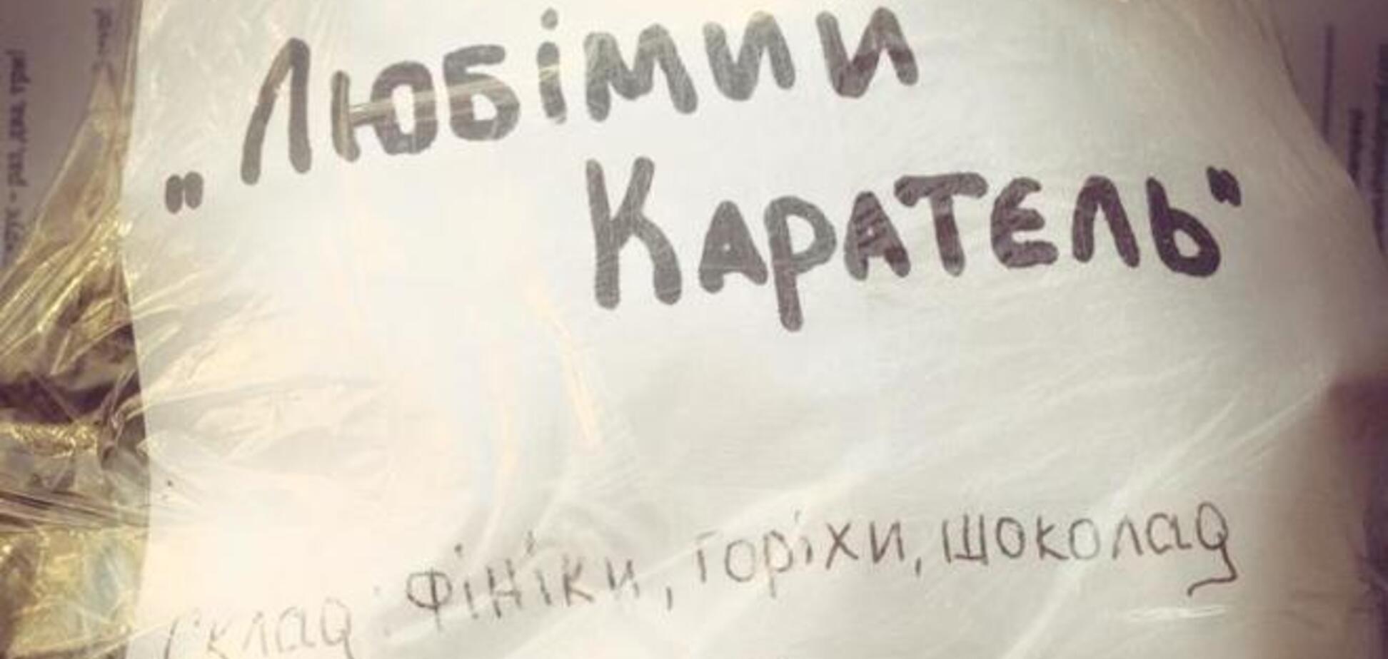 Трепещите! Украинским волонтерам конфеты 'Любимый каратель' фасуют рабы: фотофакт