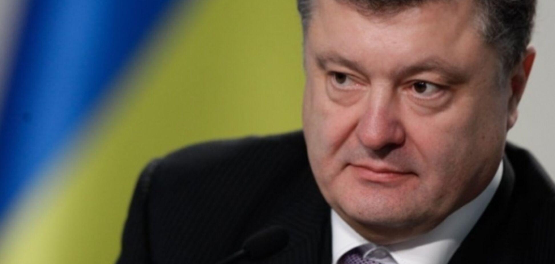 Порошенко заявил о готовности ввести военное положение