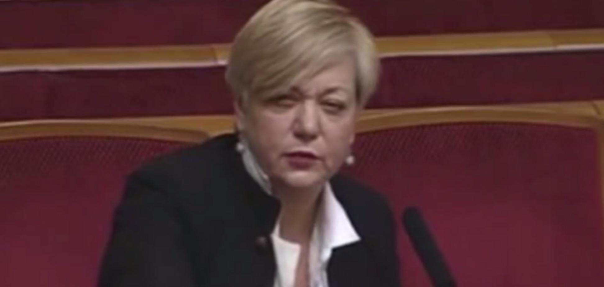 'Последнее слово' Гонтаревой рассмешило Раду: опубликовано видео