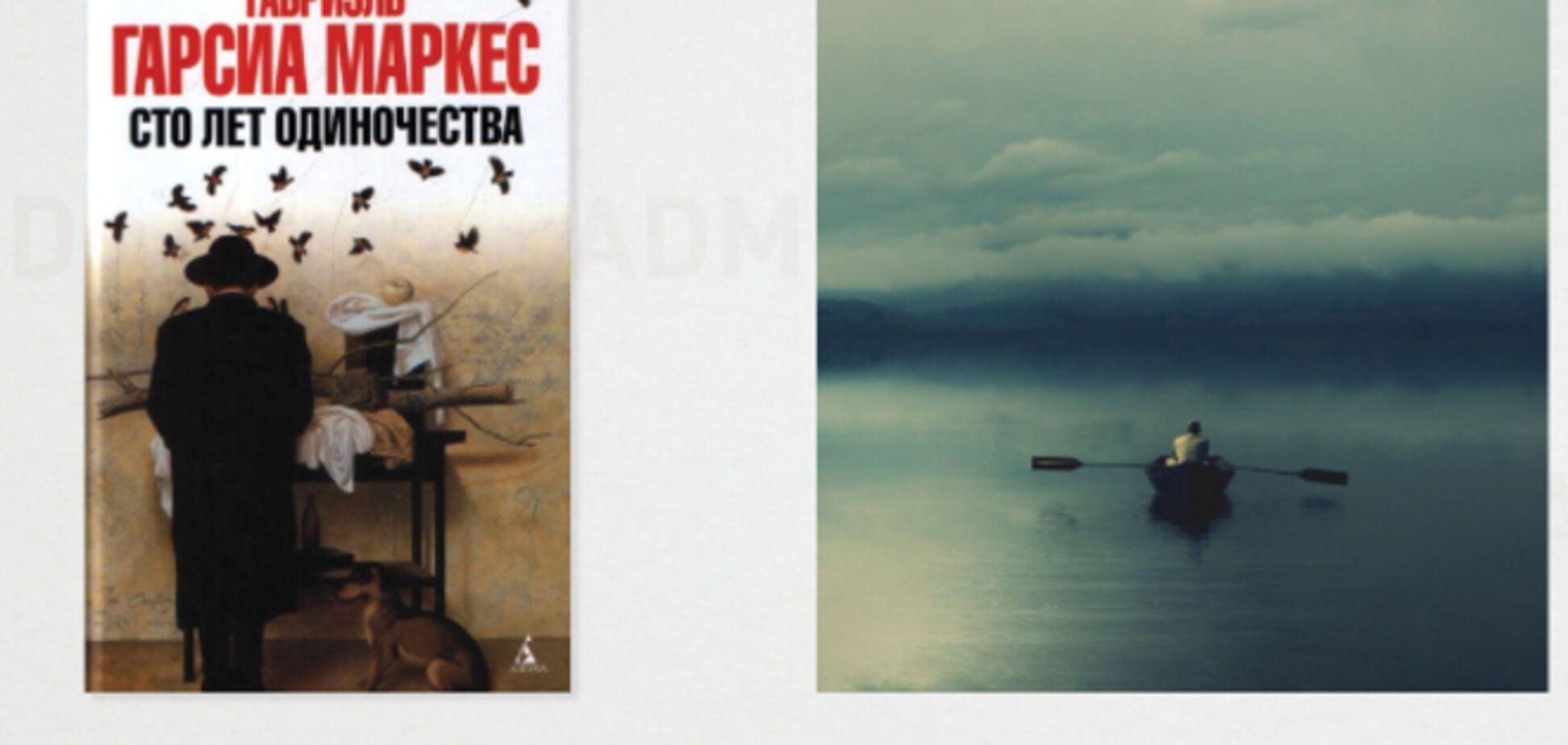 10 полярных книг: ожидания и реальность
