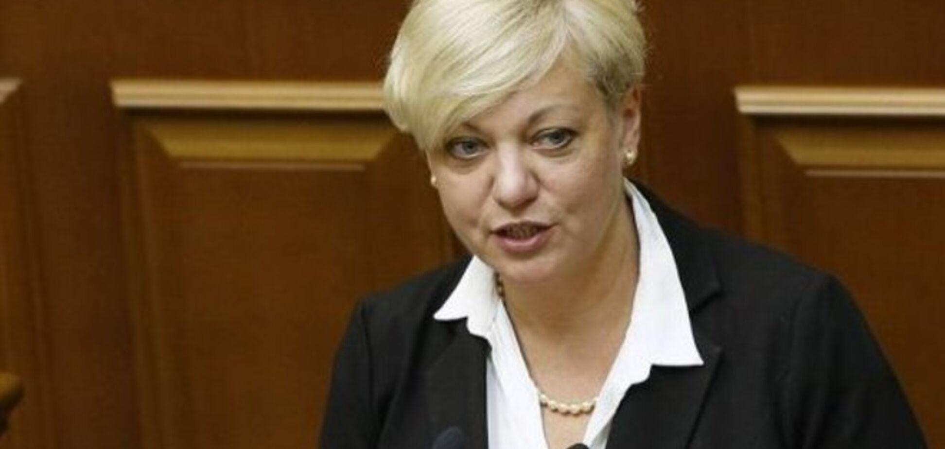 13 банков подписали меморандум о реструктуризации валютных кредитов - Гонтарева