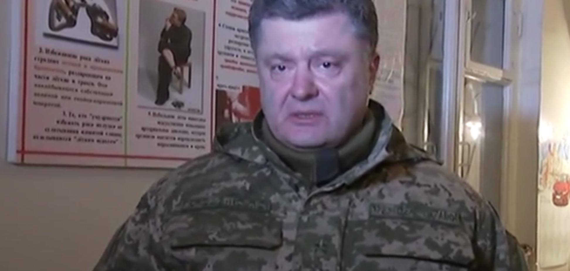 Порошенко покажет в Минске обломок ракеты, найденный после обстрела в Краматорске