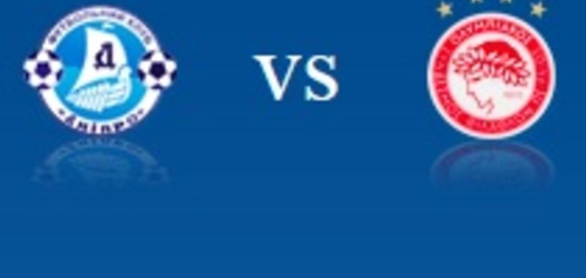 Днепр - Олимпиакос - 2-0: победа Украины в Лиге Европы
