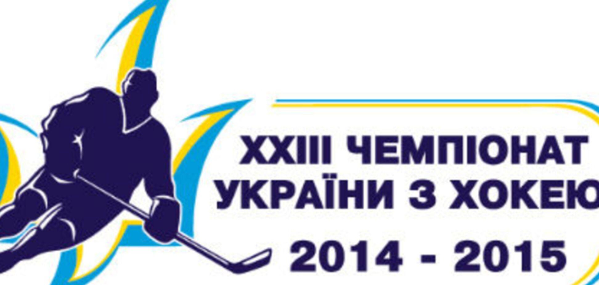 В чемпионате Украины по хоккею сыграют 4 клуба