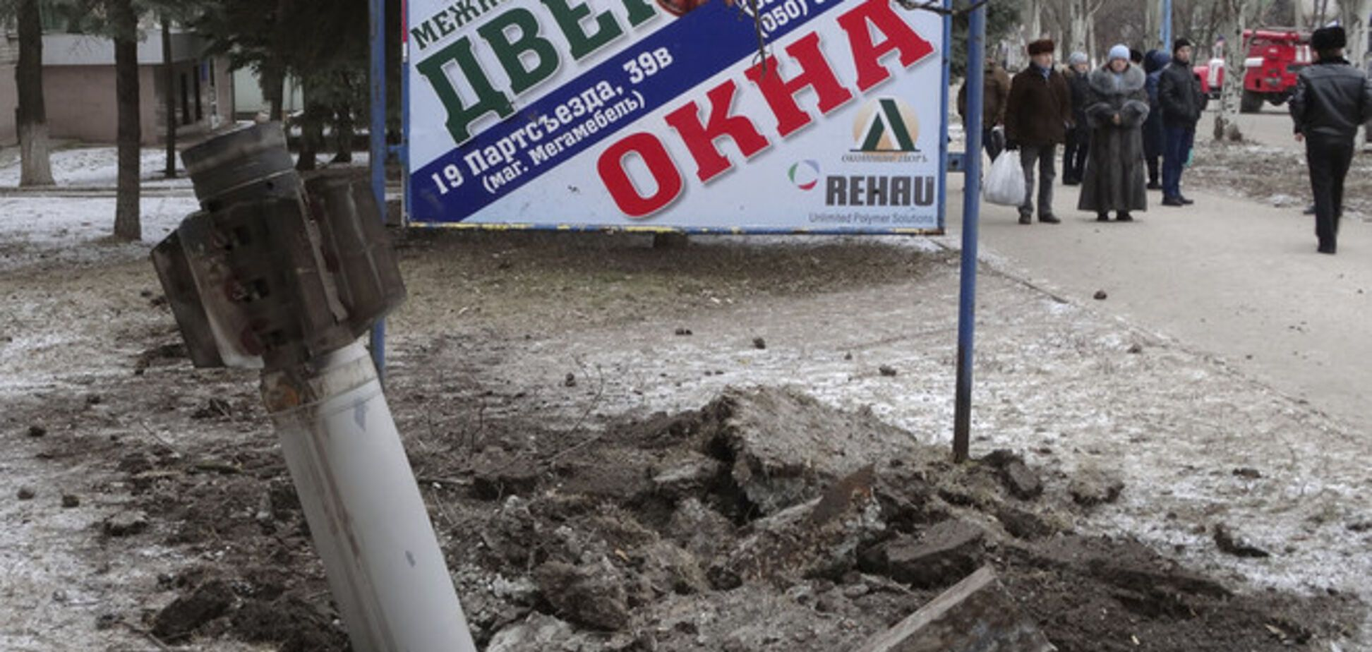 Кабмін виділив 5 млн грн на ліквідацію наслідків обстрілу Краматорська
