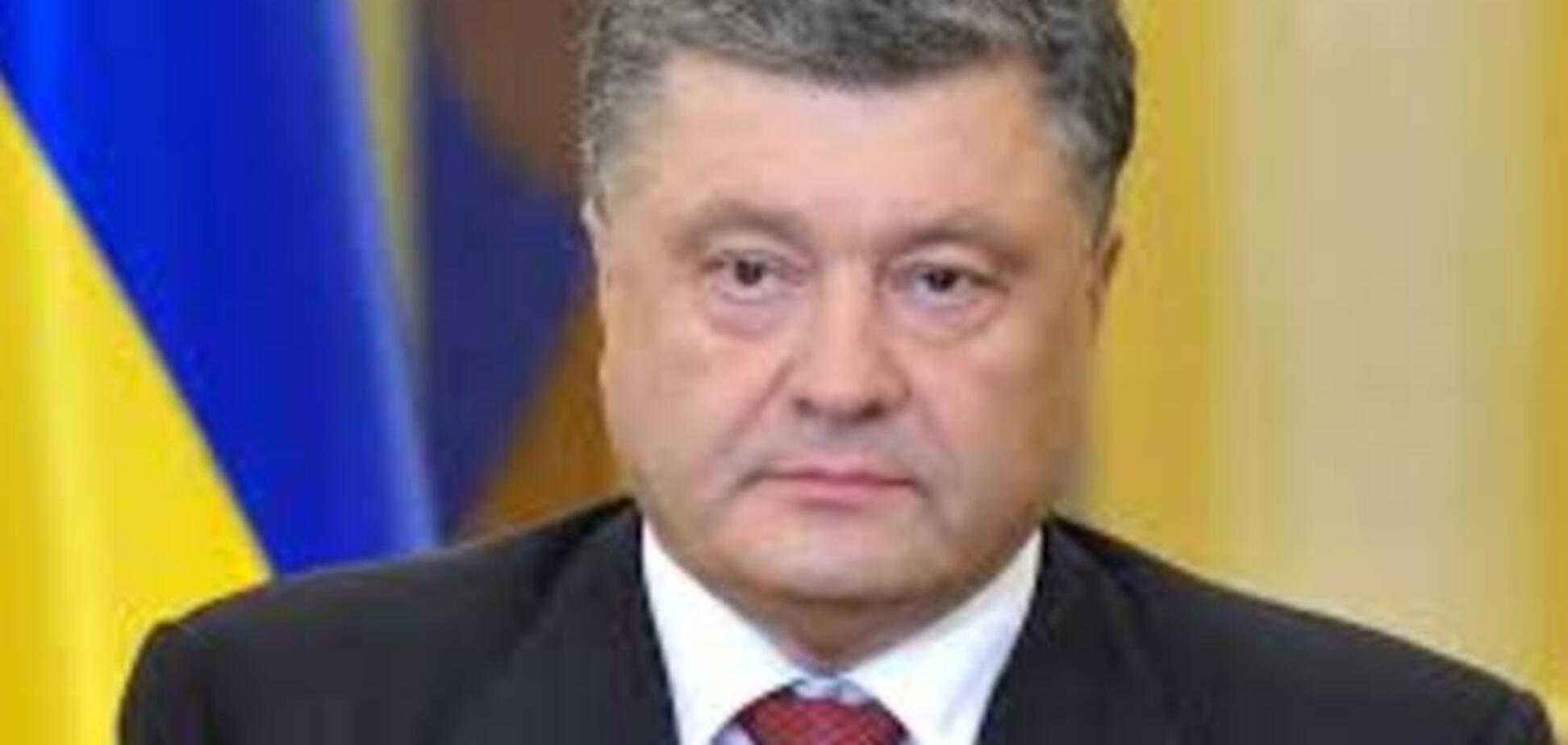 Порошенко рассказал, когда восстановят соцвыплаты на оккупированных территориях Донбасса