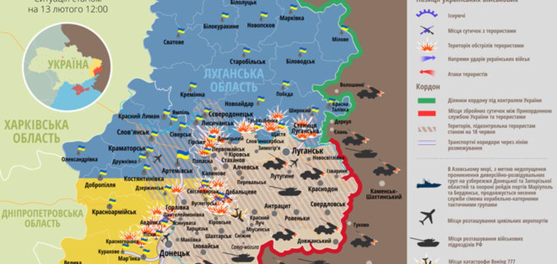Украинские военные отражают штурмы Дебальцево: опубликована актуальная карта зоны АТО