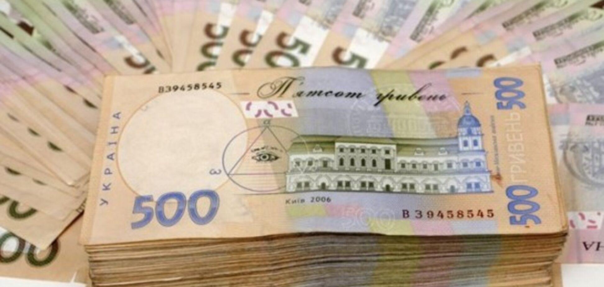 Кредит МВФ: что будет с курсом гривни