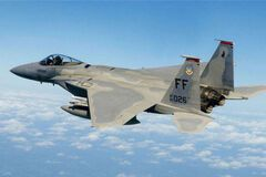 ВВС США могут нанести военно-воздушный удар по российским войскам в Украине...