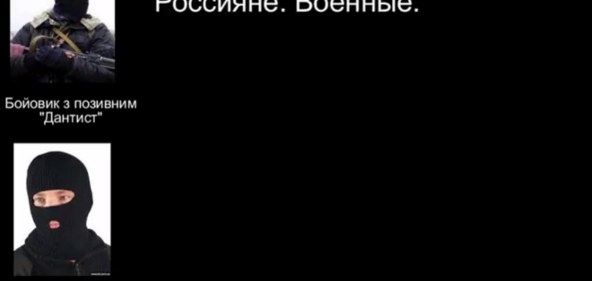 В Донецке боевики задержали российских военных: аудио разговора террористов