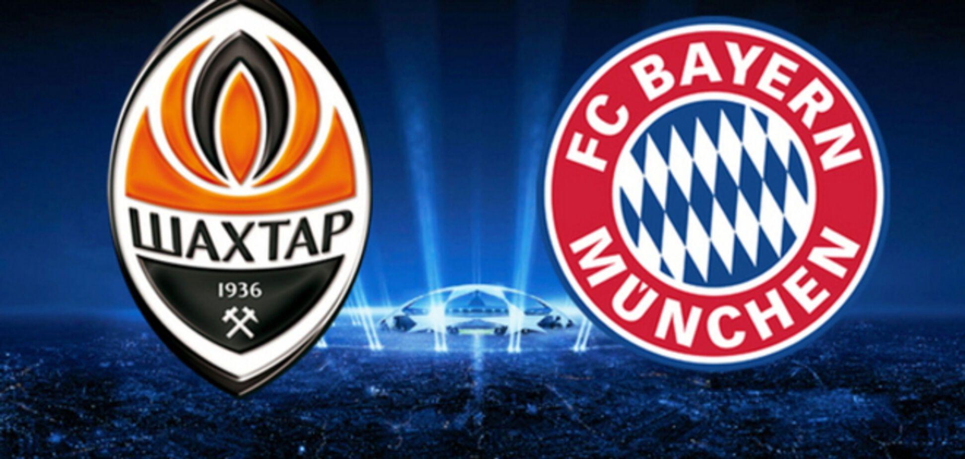 Шахтар - Баварія: онлайн трансляція матчу о 21:45