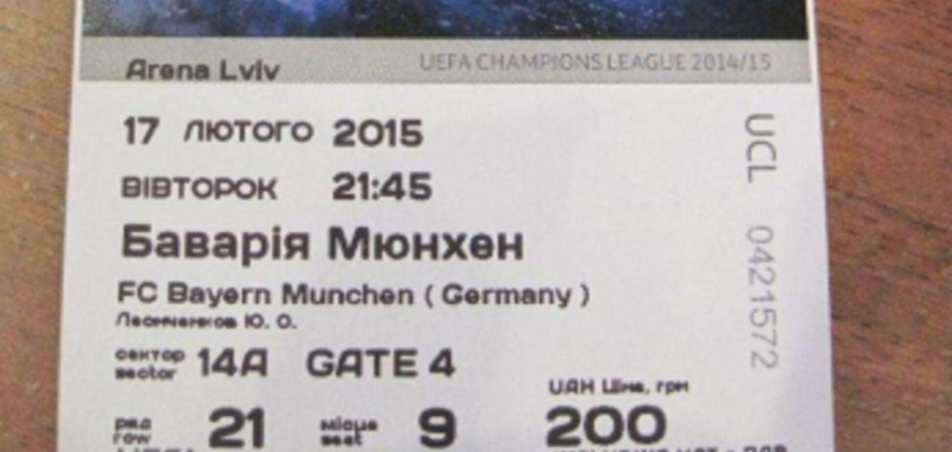Перед матчем Шахтар - Баварія квитки продавали від 700 гривень