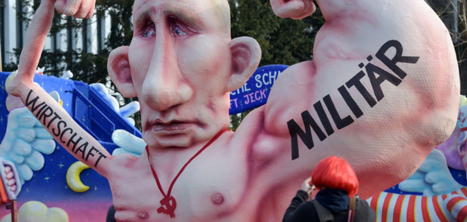 Амнистия для Путина