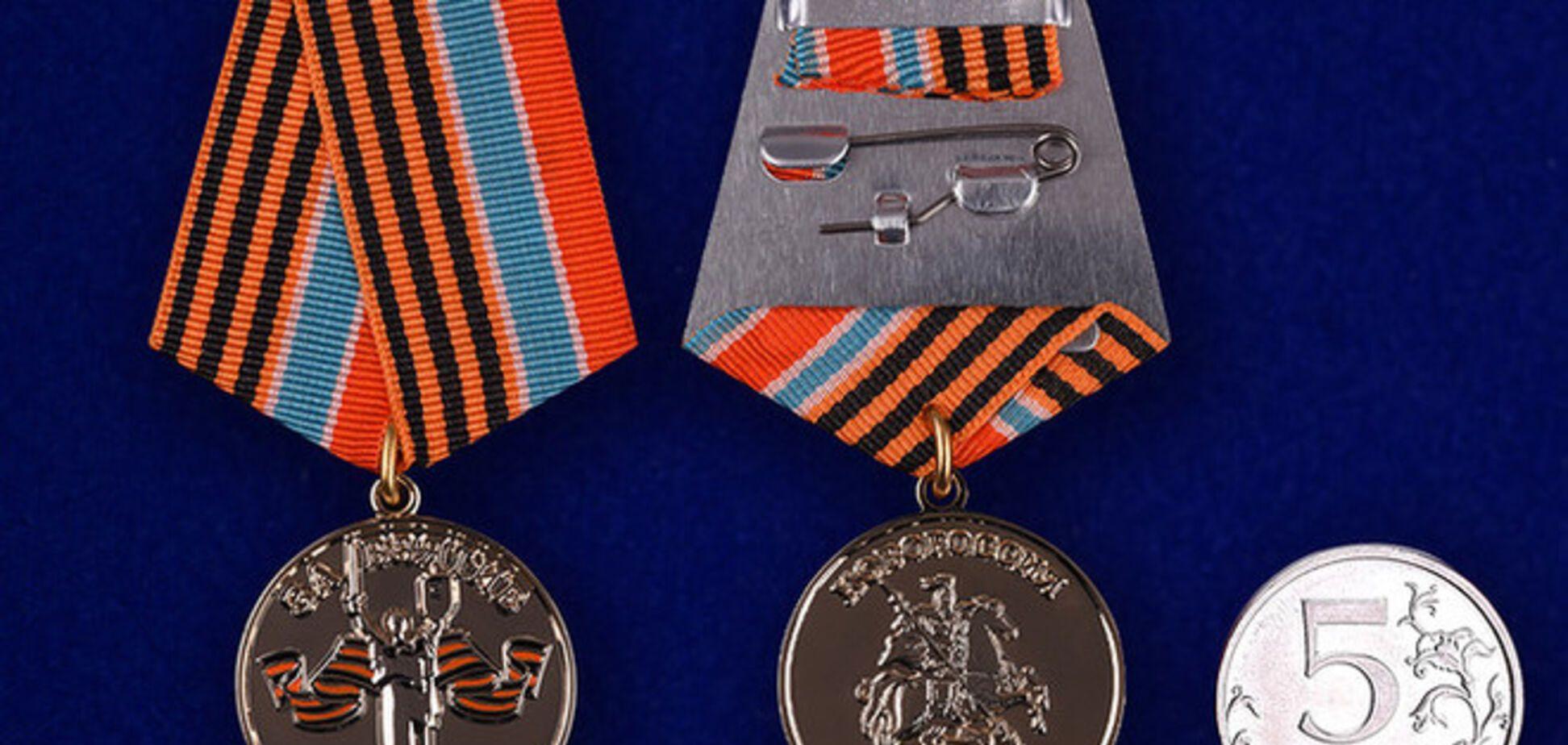 Маразм крепчал: оккупанты наштамповали медали за 'взятие Киева, Львова и Одессы'