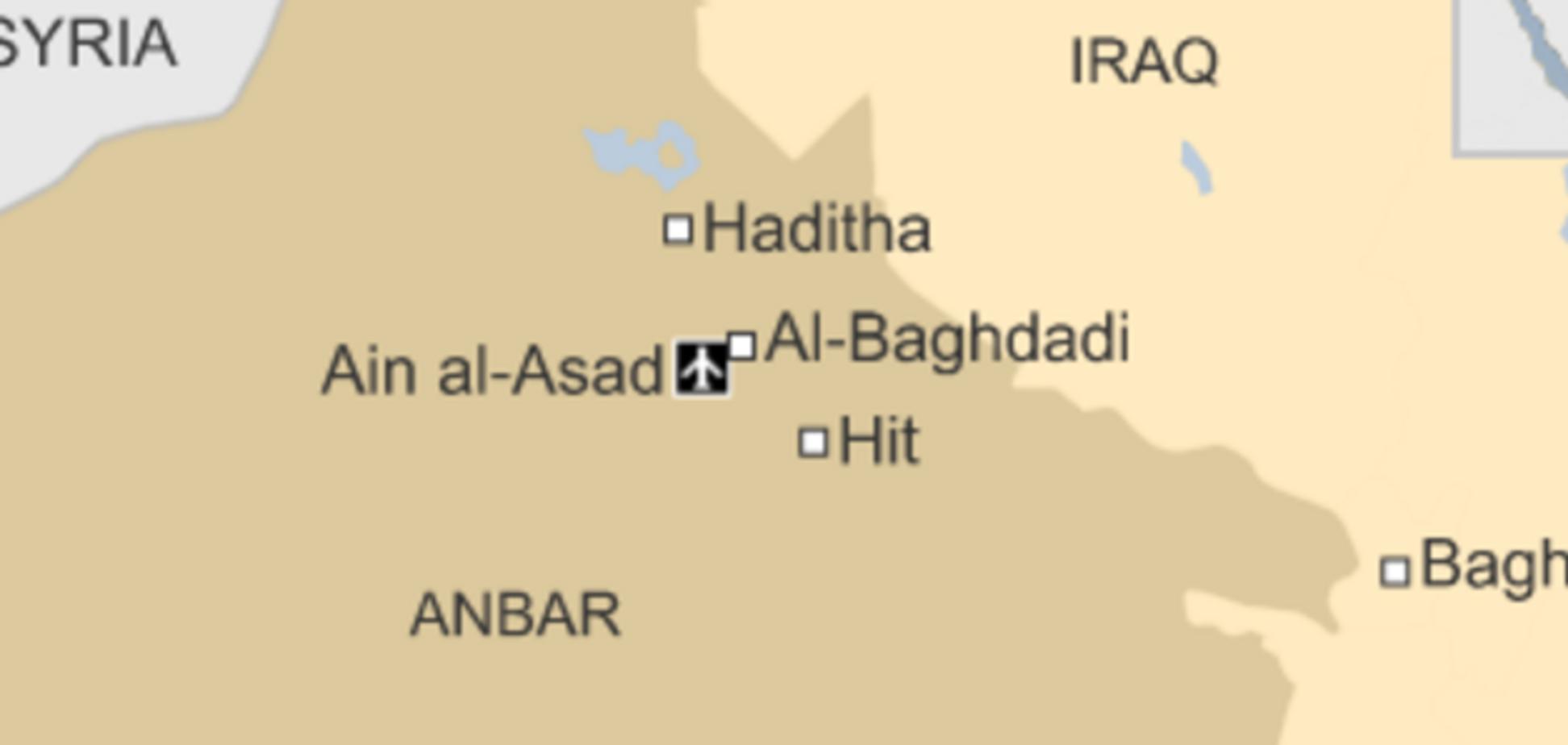 Боевики ИГ сожгли заживо 45 человек
