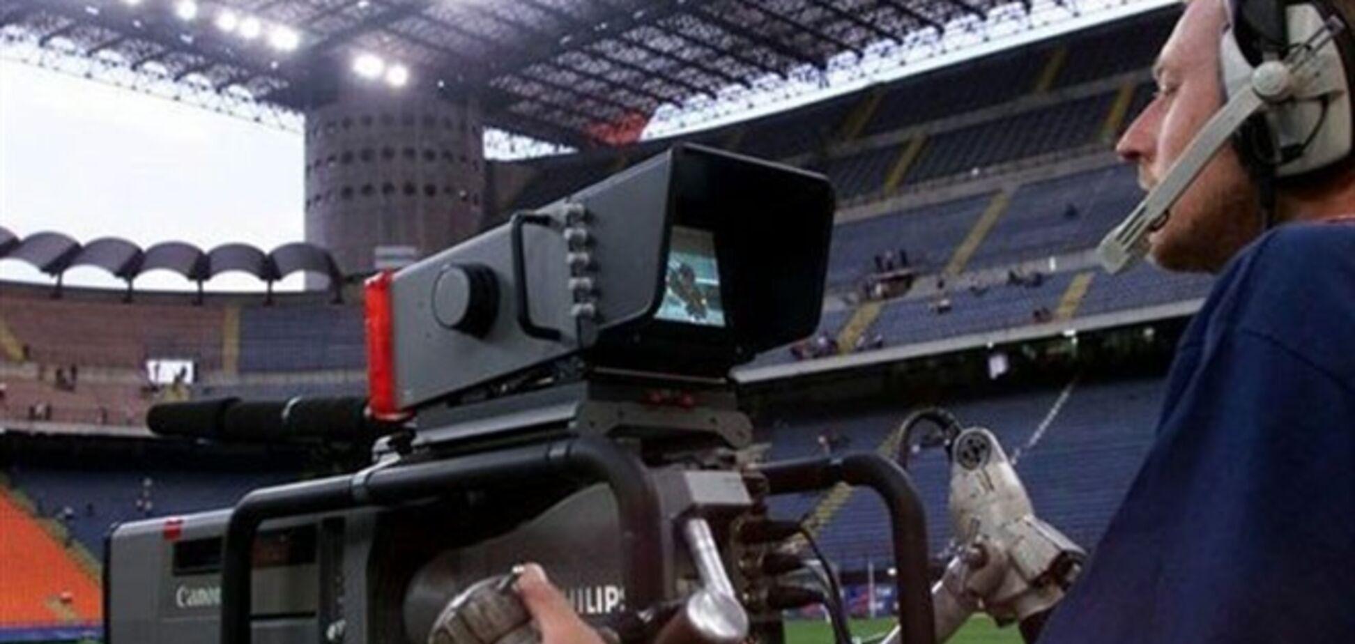 Де дивитися Генгам - Динамо: розклад трансляцій