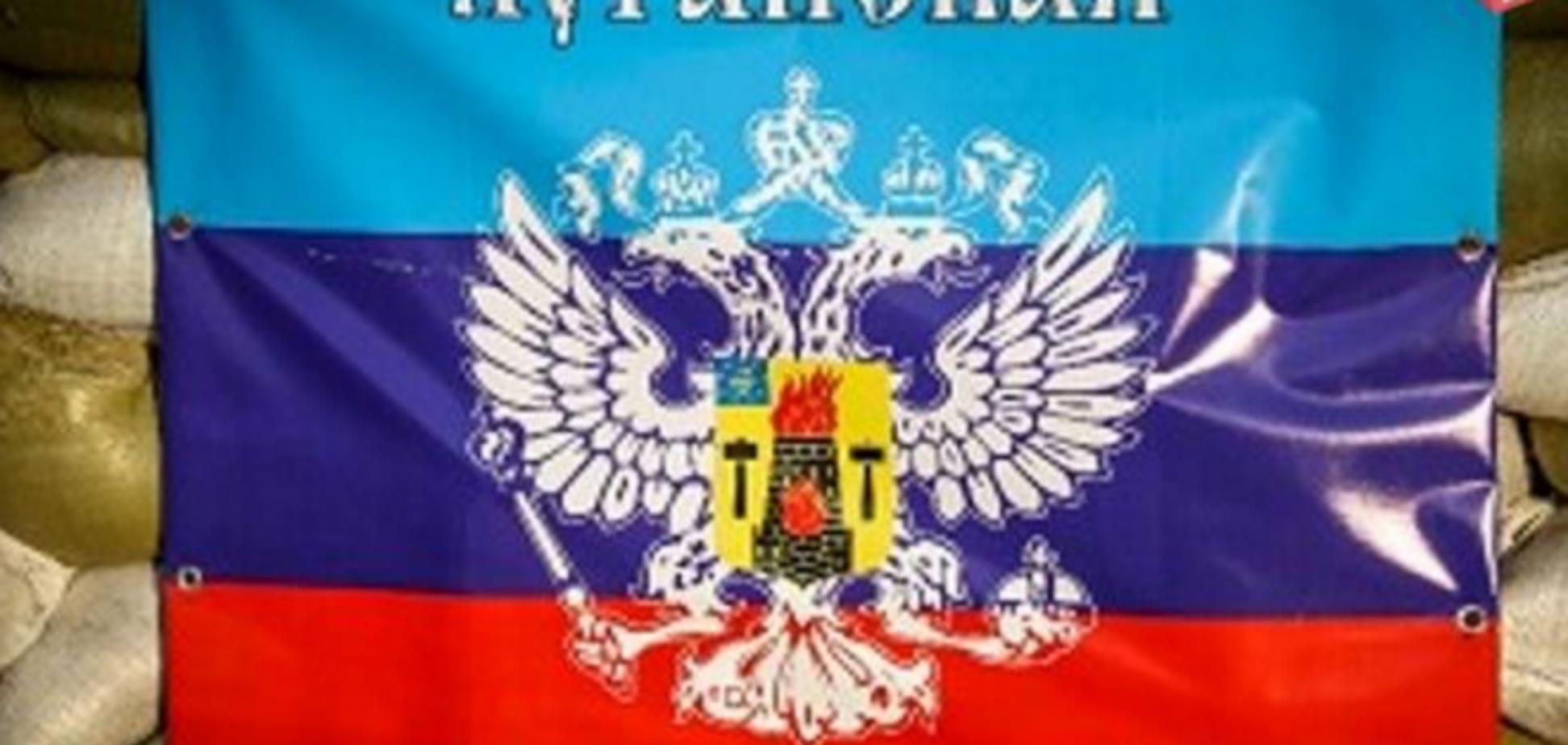 В рядах Госпогранслужбы обнаружили дочь 'полковника ЛНР'