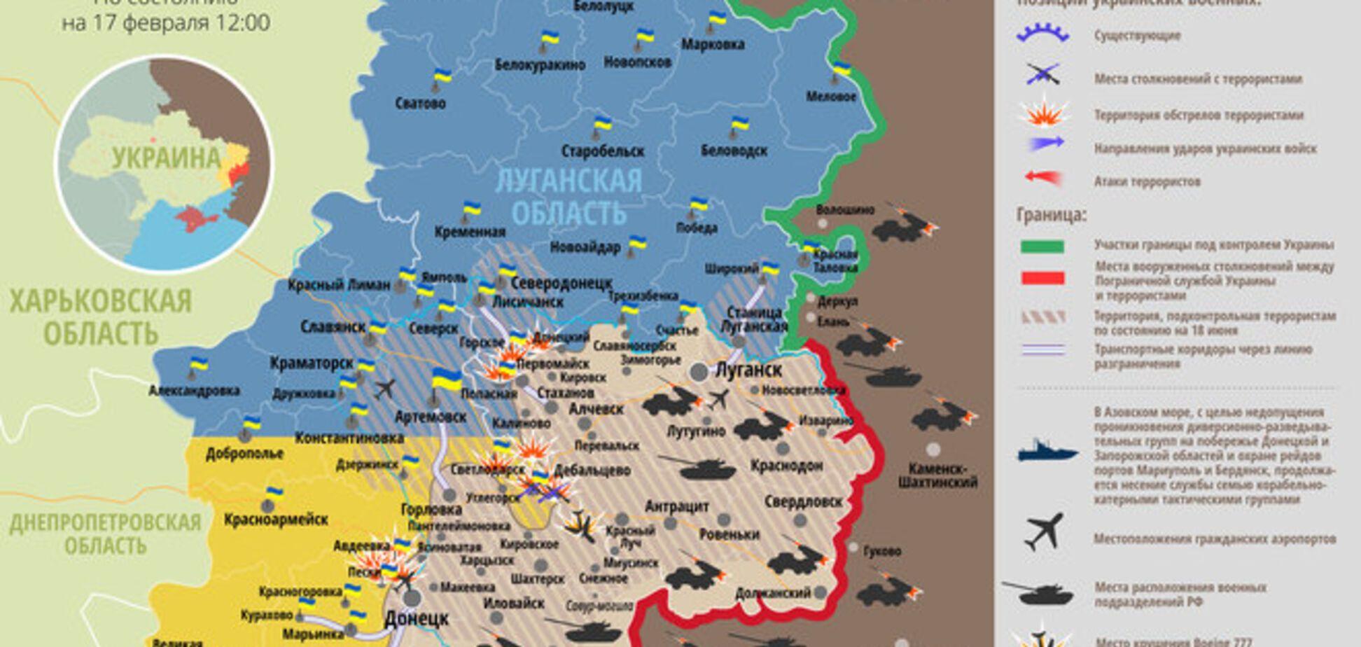 Россия продолжает переброску техники на Донбасс: актуальная карта АТО