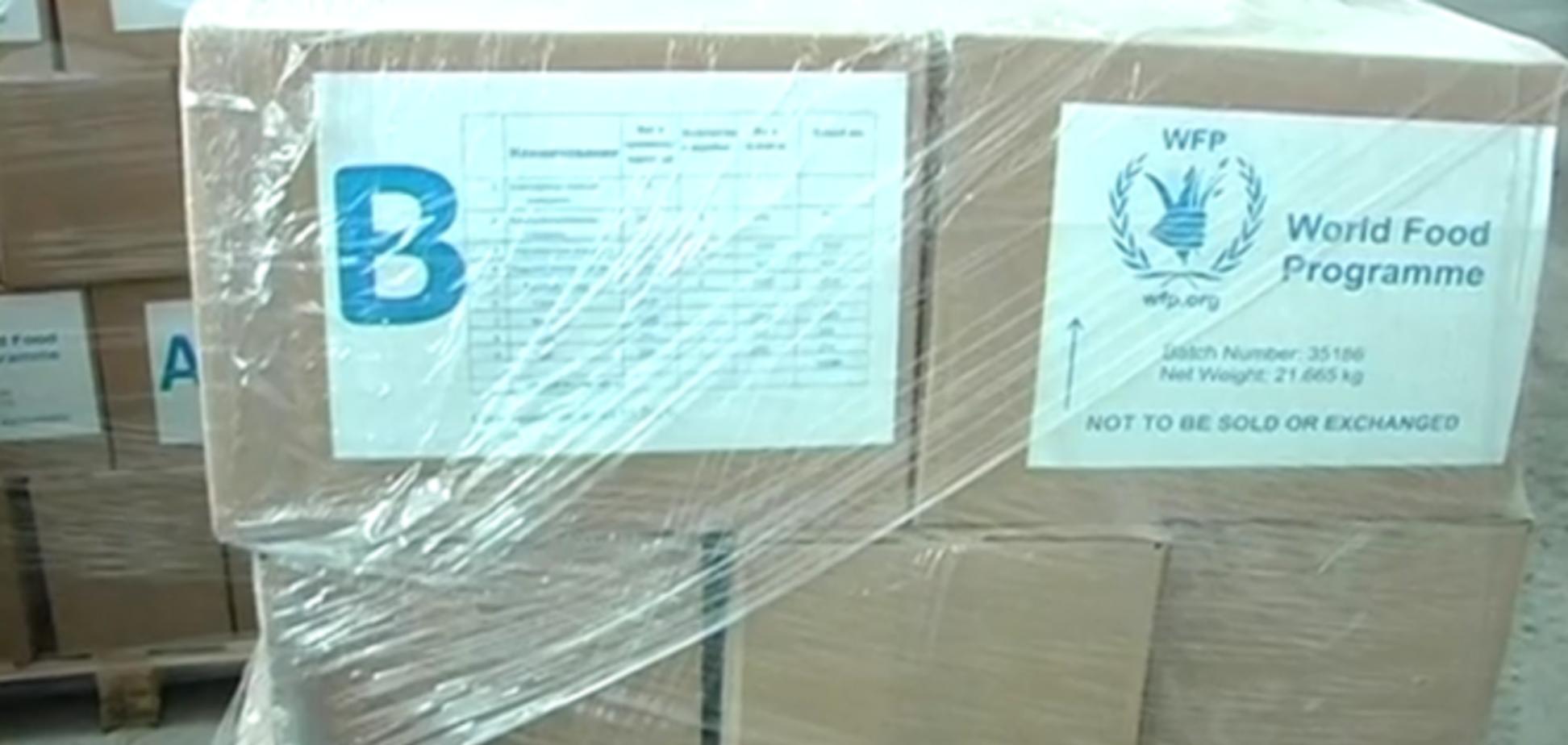 В Рубежном нашли 9 тыс. коробок 'ничейной' гуманитарки от ООН