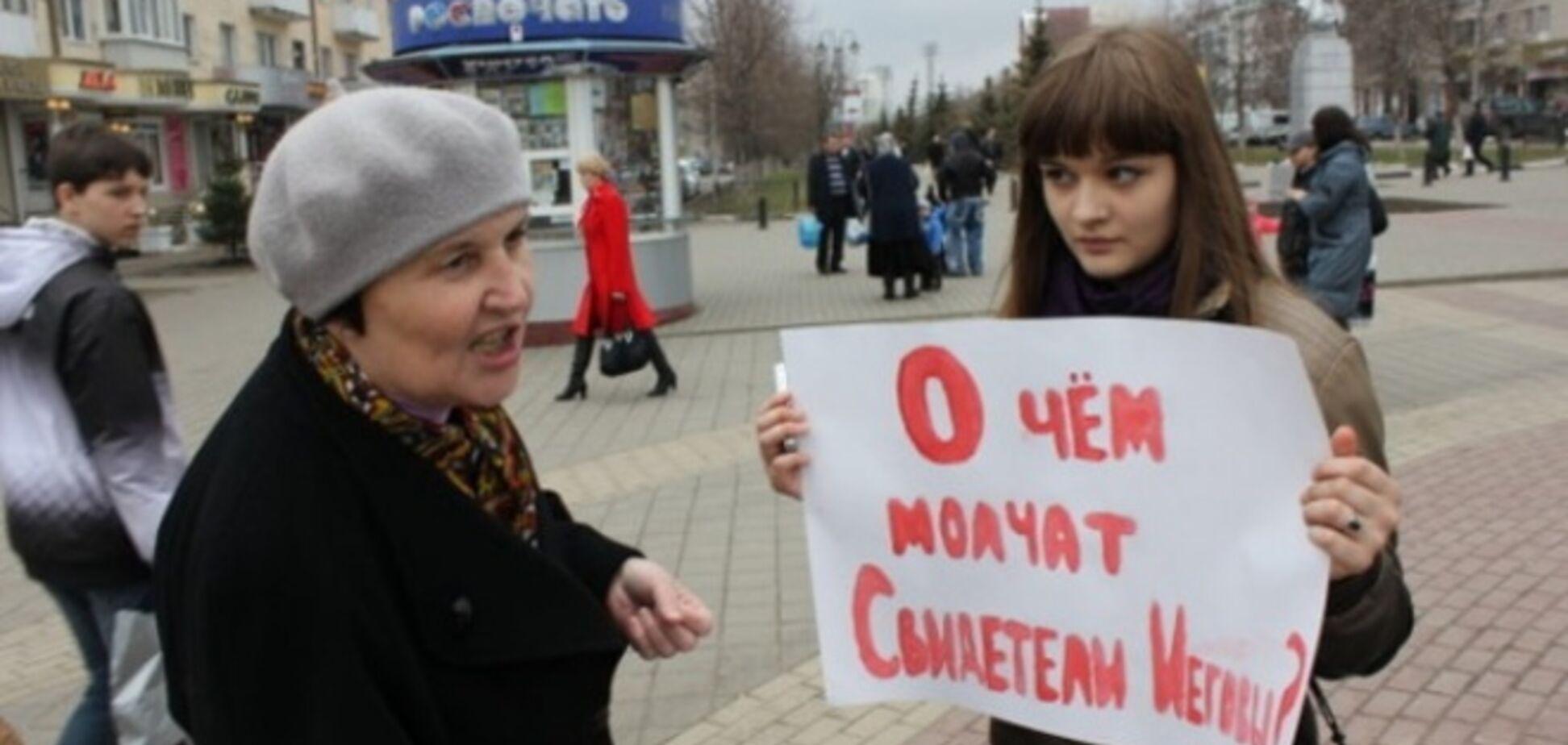 Днепропетровский суд оправдал уклониста от мобилизации
