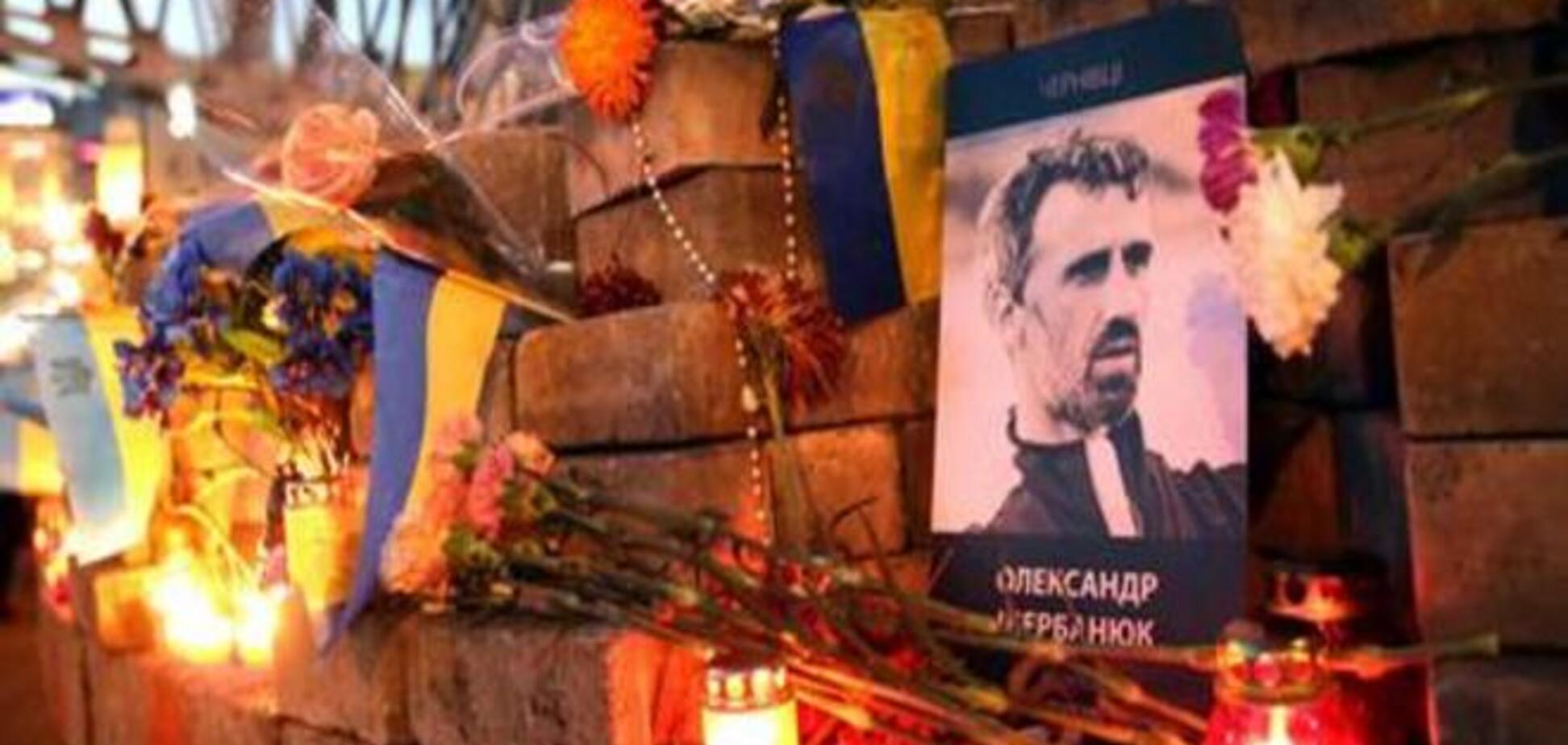 Украинские власти провалили расследование преступлений против активистов Майдана