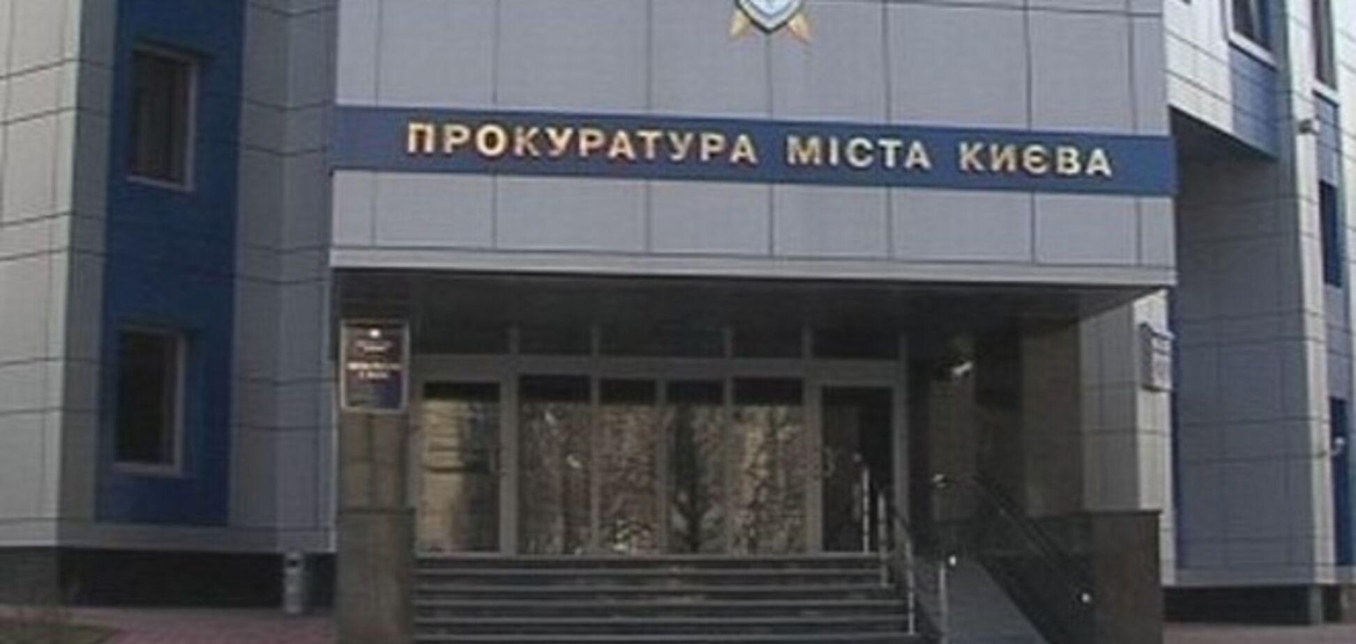 В Киеве прокуратура заставила работодателя выплатить зарплату годичной давности
