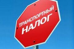 В Украине может измениться налог для владельцев автомобилей