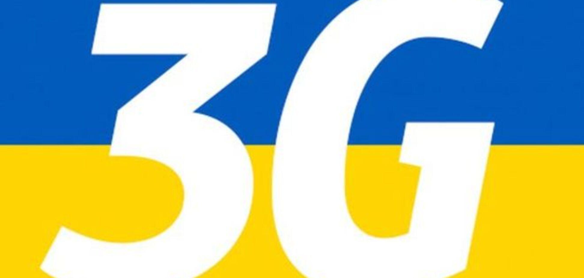 В Украине после запуска 3G ожидают подорожание мобильной связи