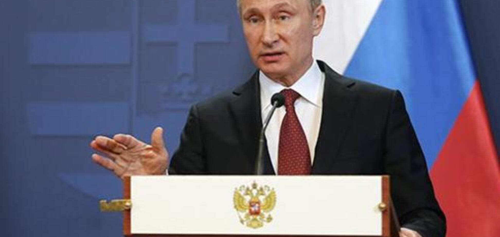 Путин назвал бойцов АТО в Дебальцево 'нарывом', с которым 'нужно кончать'
