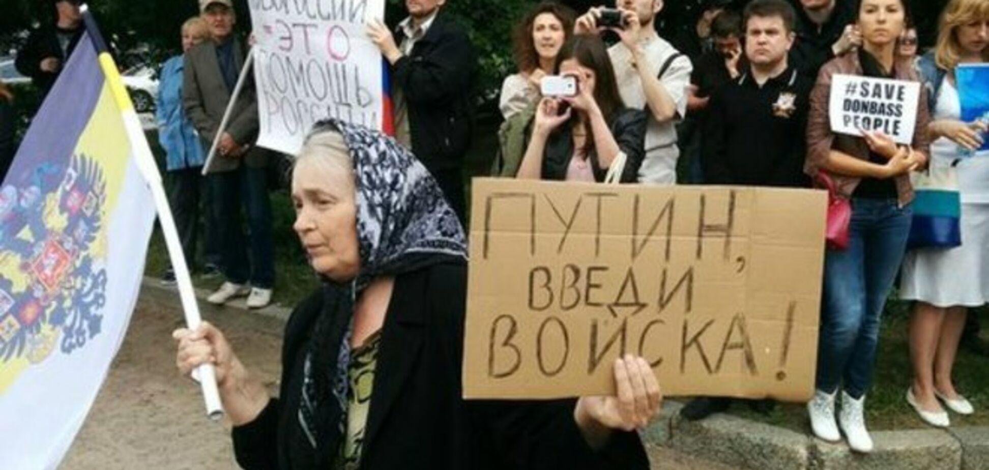Экс-глава разведки назвал сценарии Кремля: 'бескровный захват' Украины и Янукович при власти