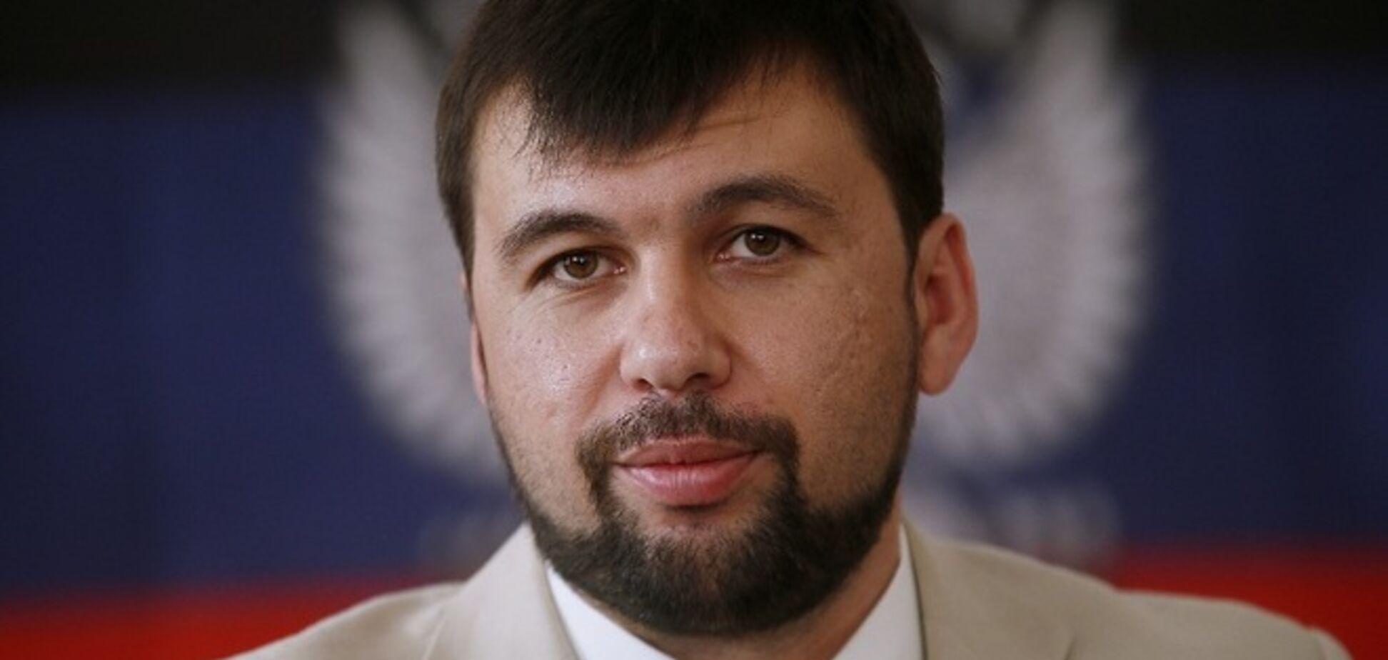 Террорист Пушилин назвал 'условие', при котором 'ДНР' останется в составе Украины