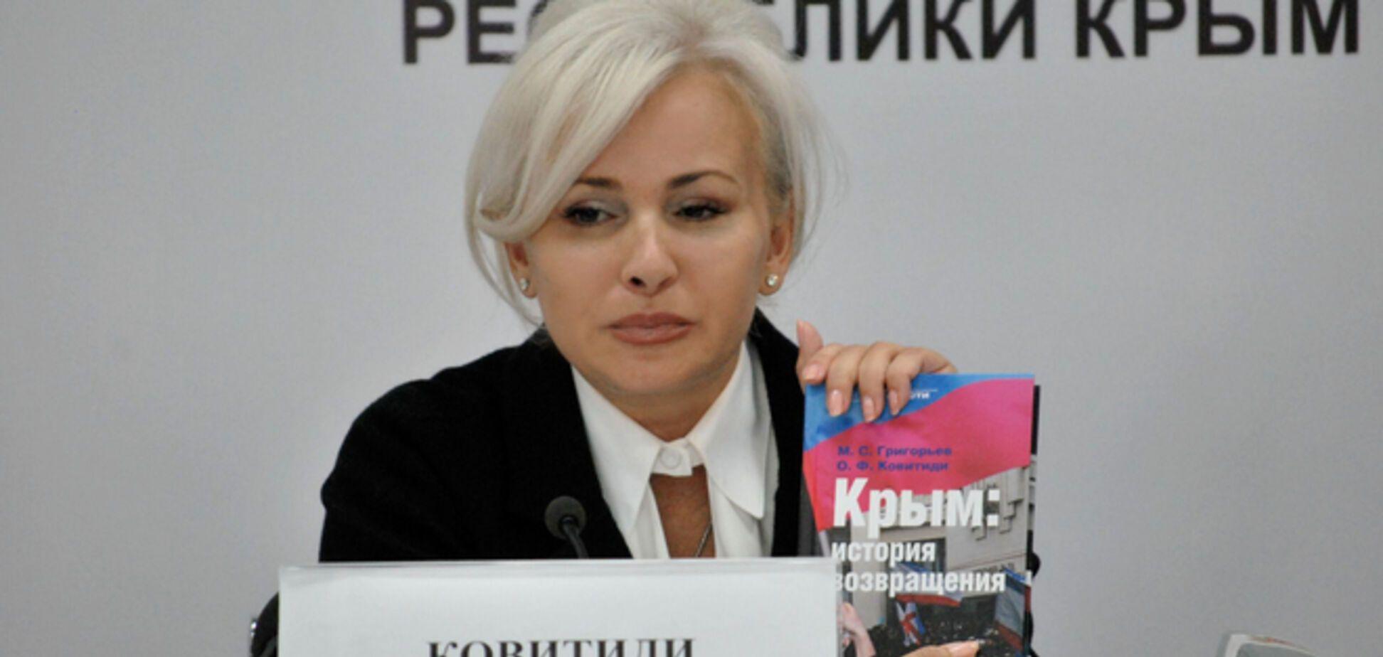 Выдворенная из ПА ОБСЕ 'сенатор' из Совфеда: Украина аннексировала Крым при СССР