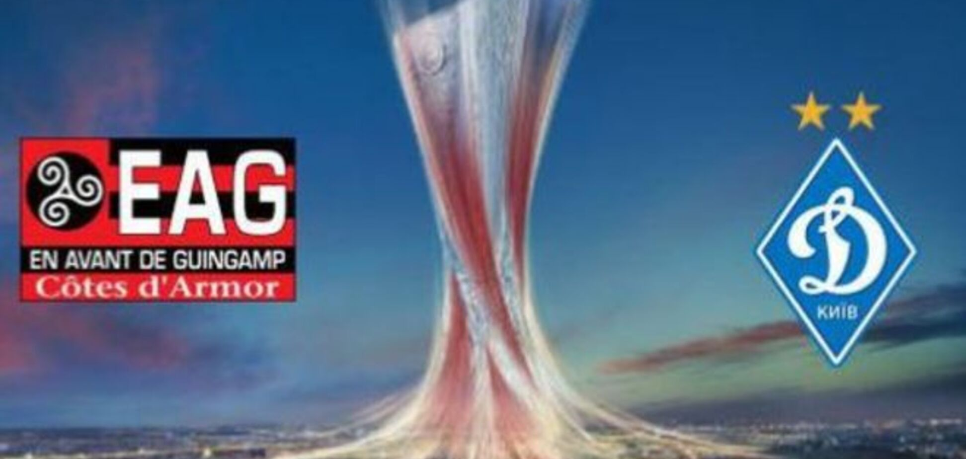 Генгам - Динамо - 0-1: онлайн відео голів