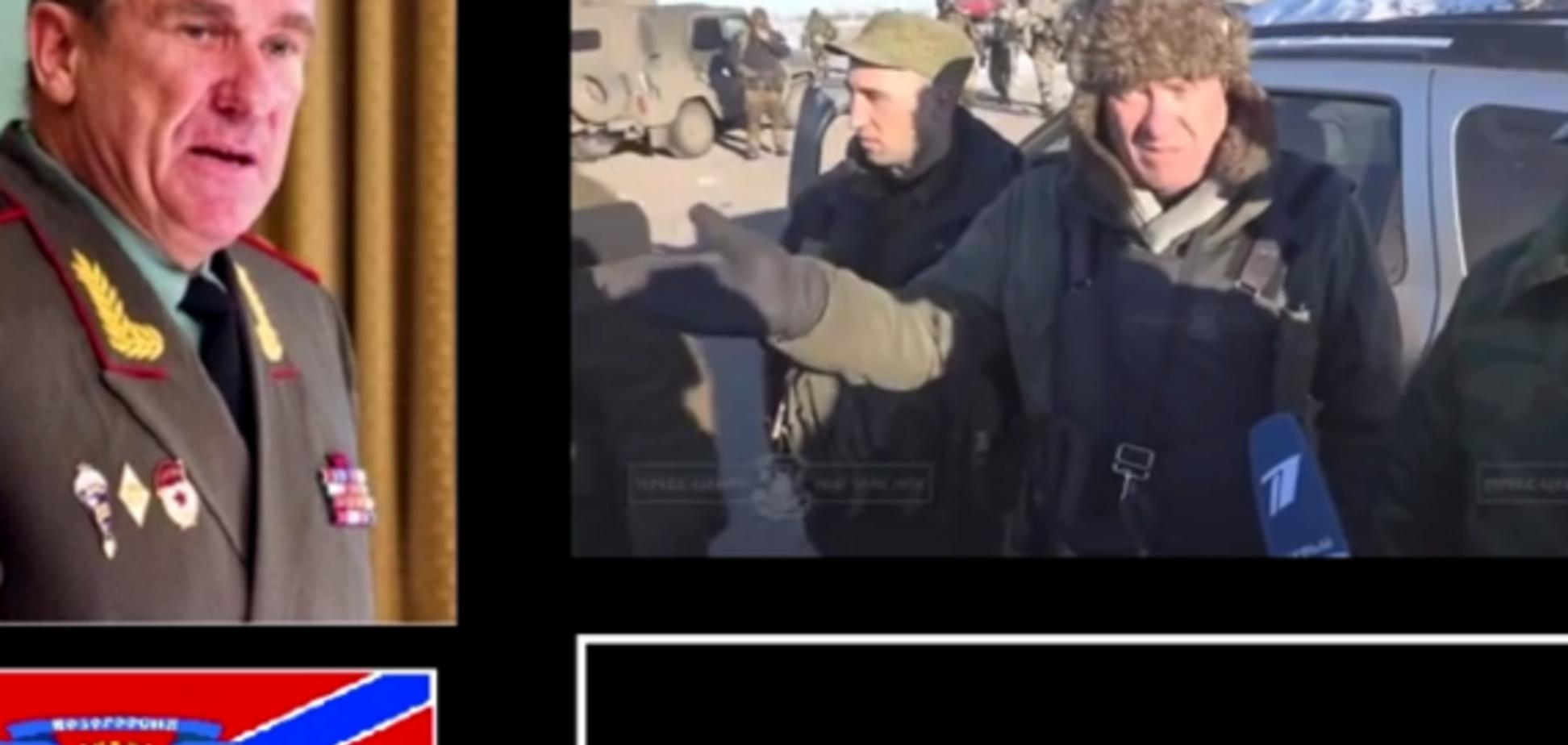 СБУ: издевательство российского генерала над бойцами АТО – это военное преступление