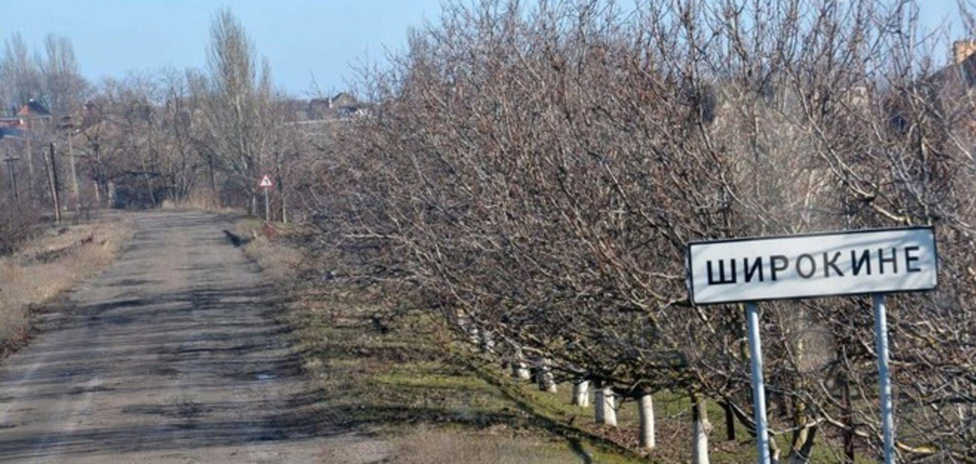В районе Широкино погиб украинский военный