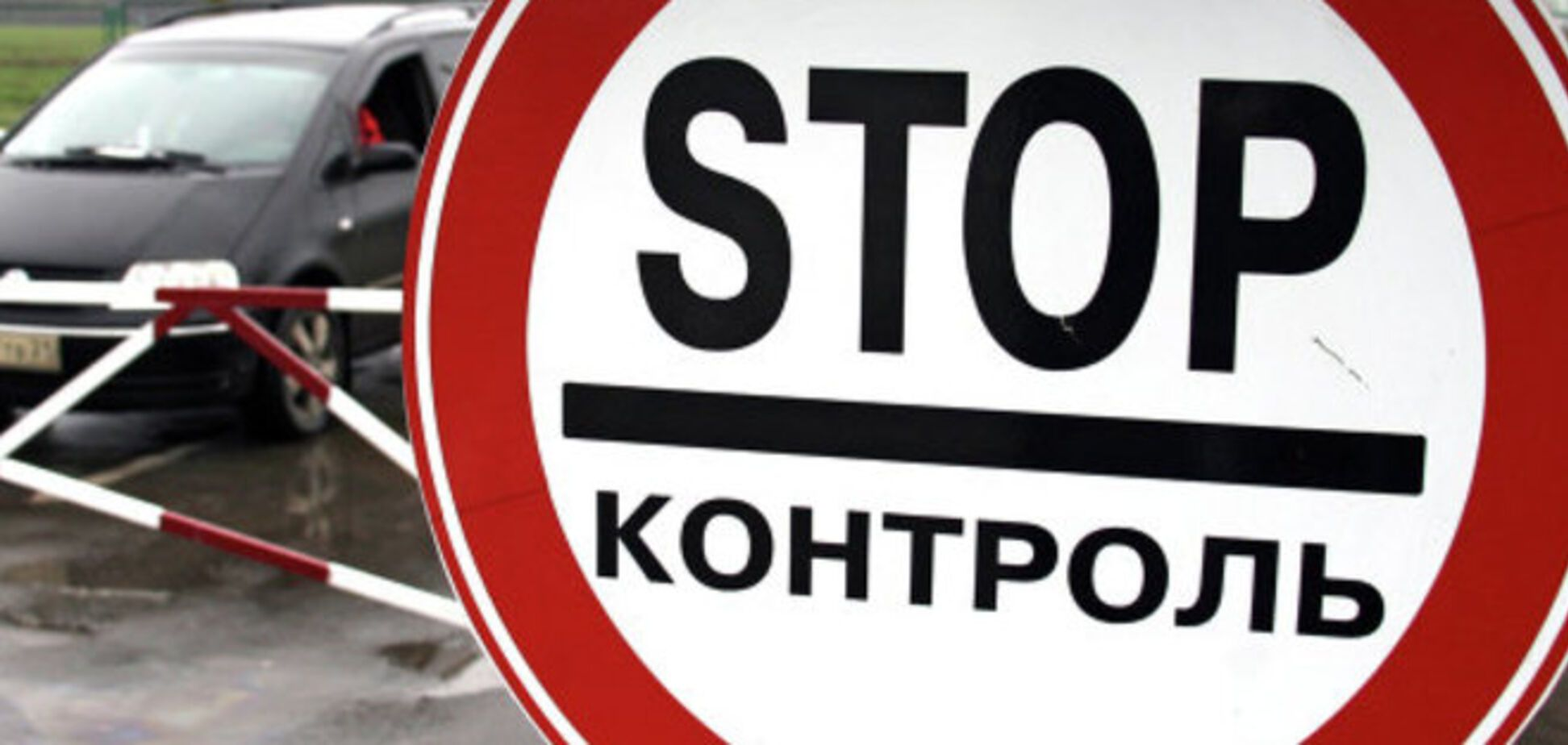 Украине пора уже думать, как жить дальше с Мордором по соседству