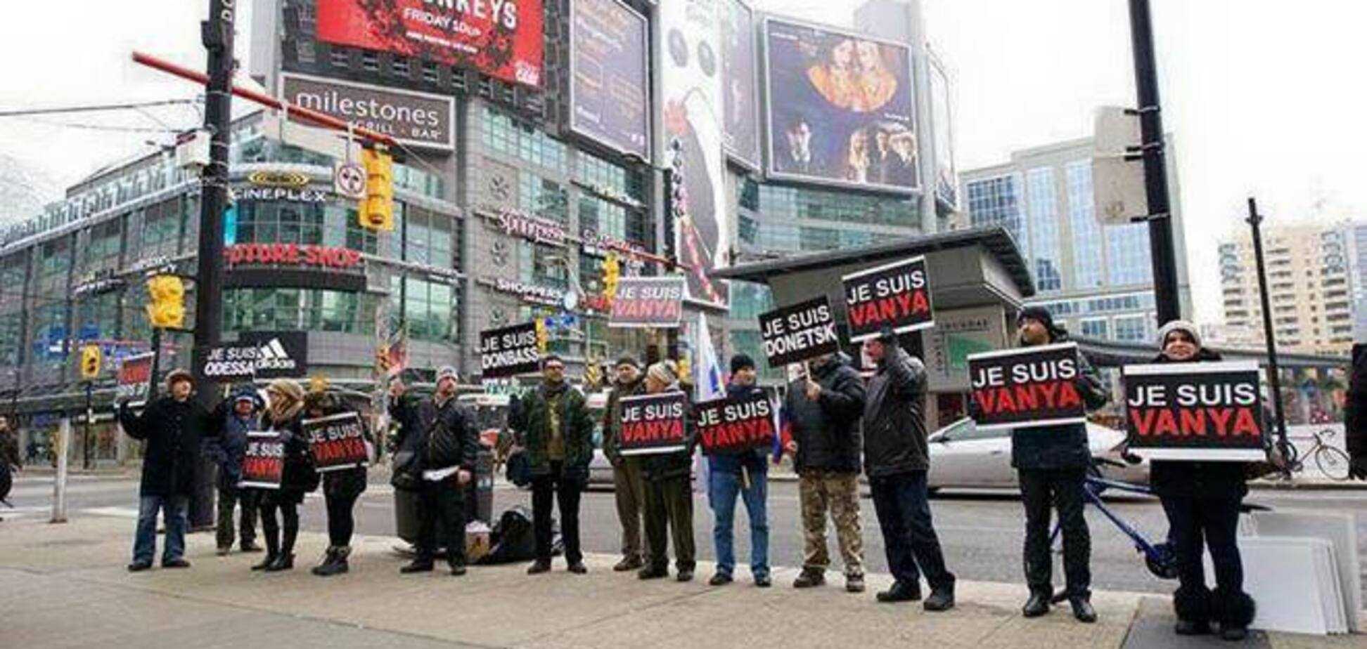 В Канаде пропутинская дюжина устроила пикет под афишей фильма '12 обезьян': фотофакт