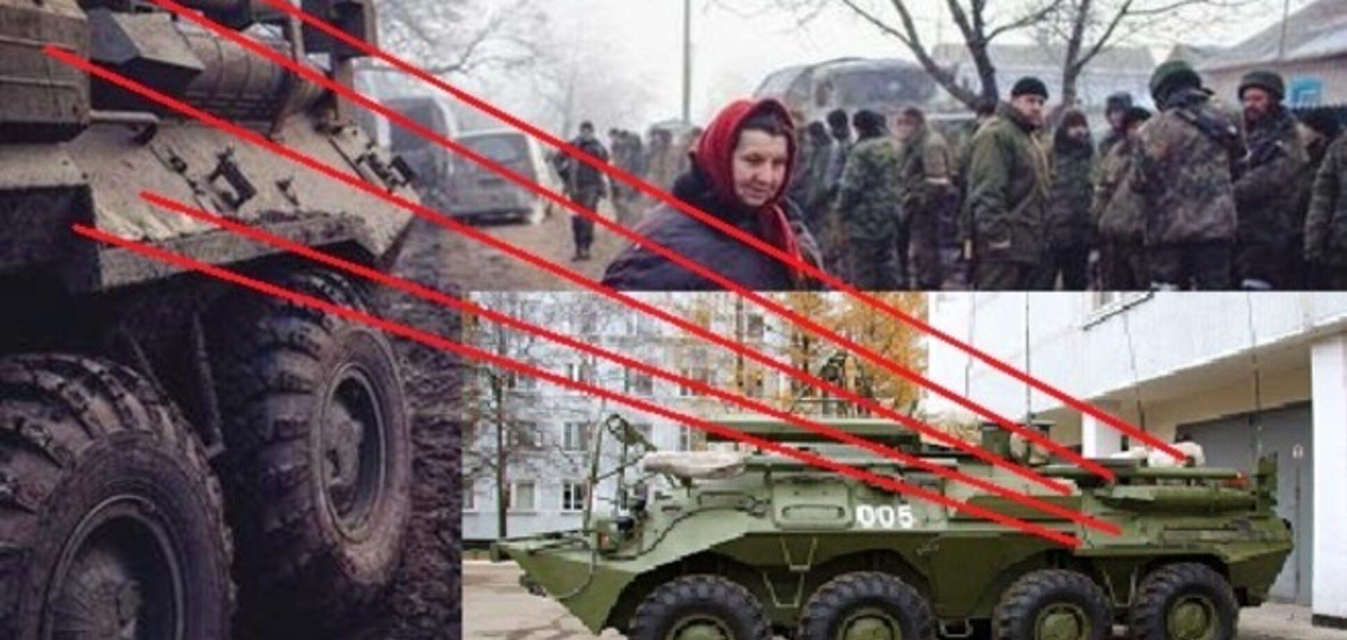 Россия 'засветила' под Дебальцево новейшую радиостанцию. Фотофакт