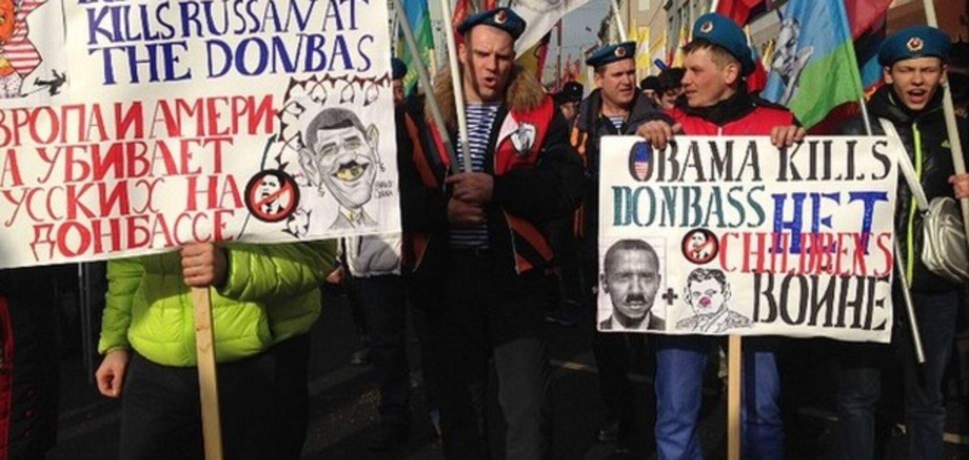 Собчак об акции 'Антимайдана' в Москве: это цирк проплаченных клоунов