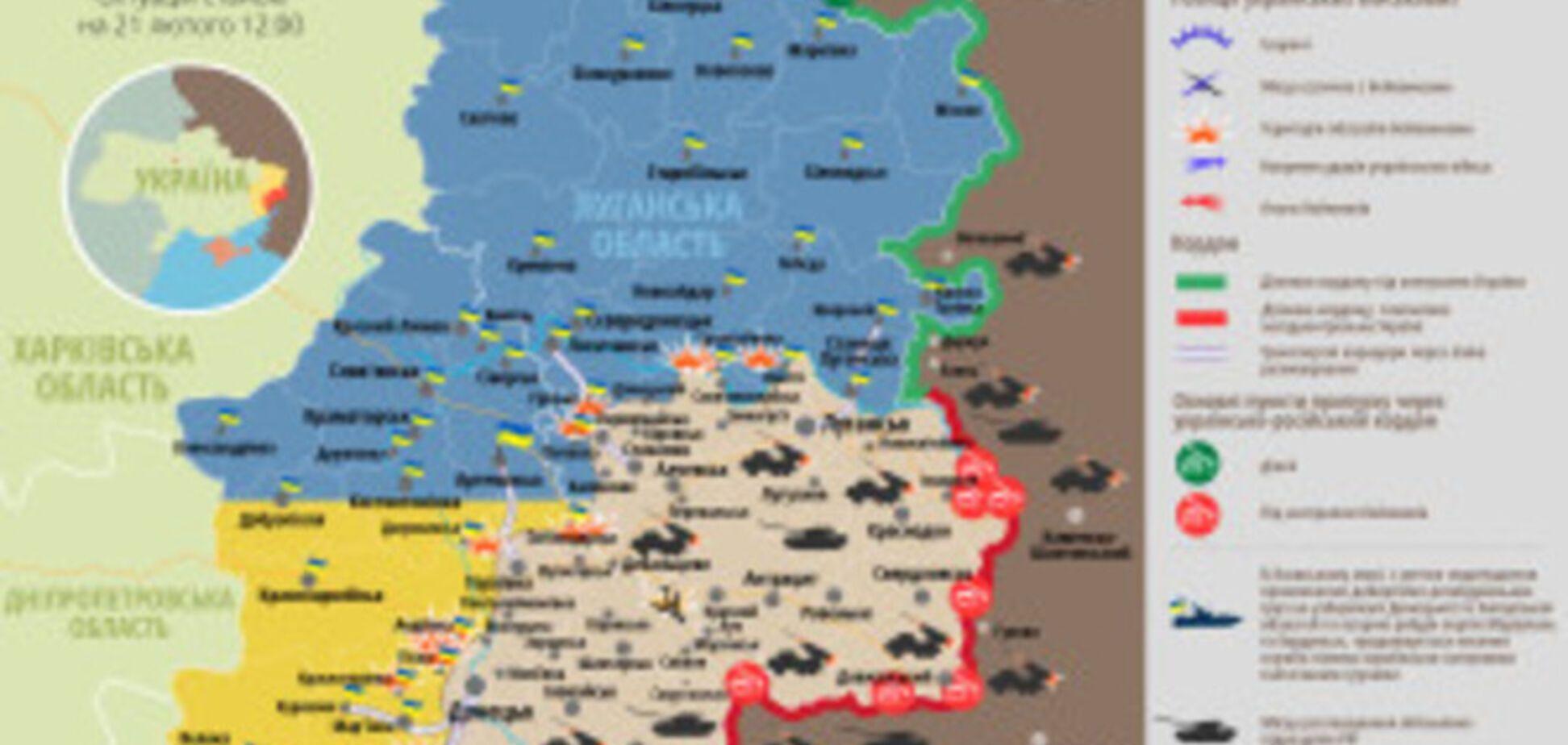 Боевики подтягивают технику к Мариуполю: актуальная карта АТО