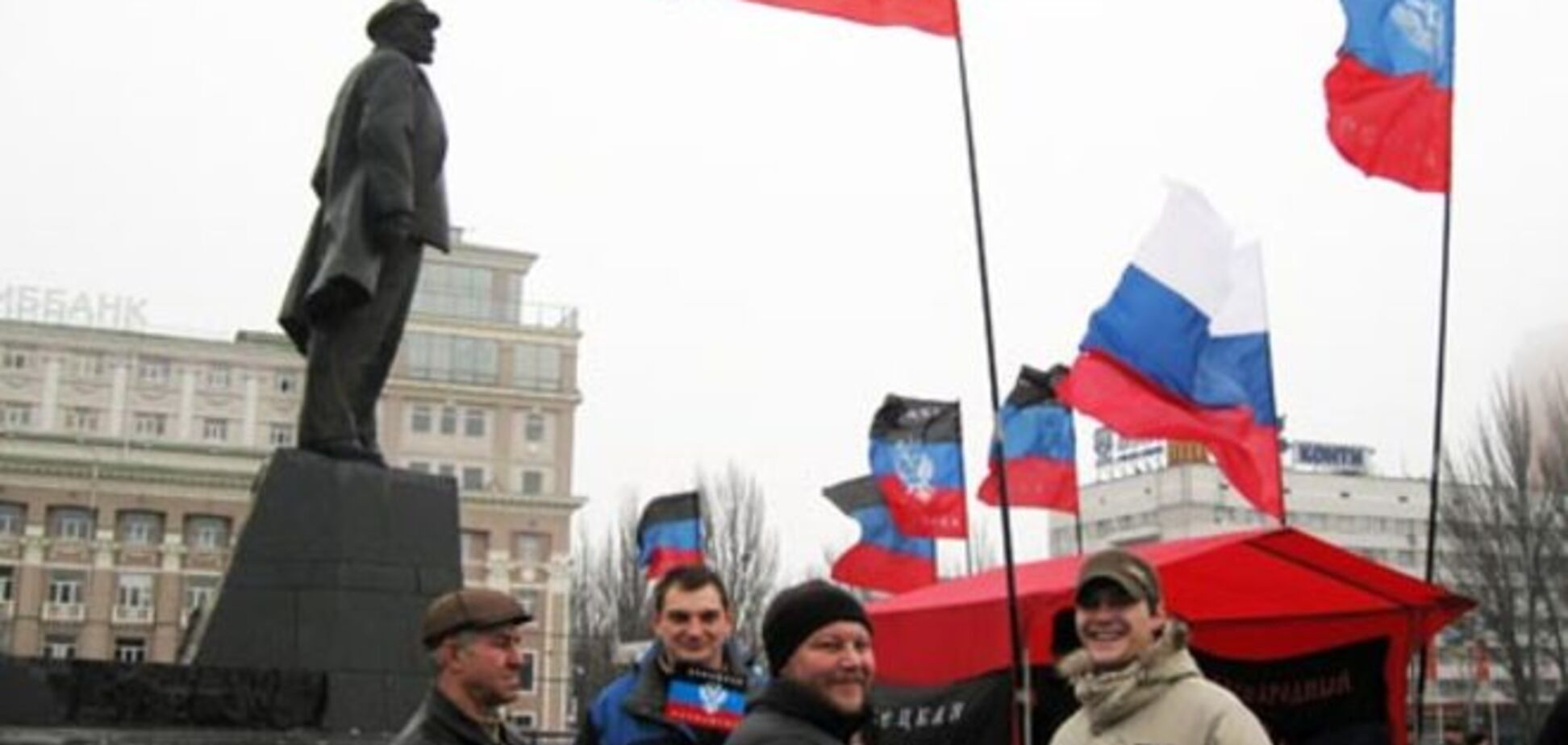 Открыто, в центре города. 'ДНР' создали еще в 2009 году: фотодоказательства и документ