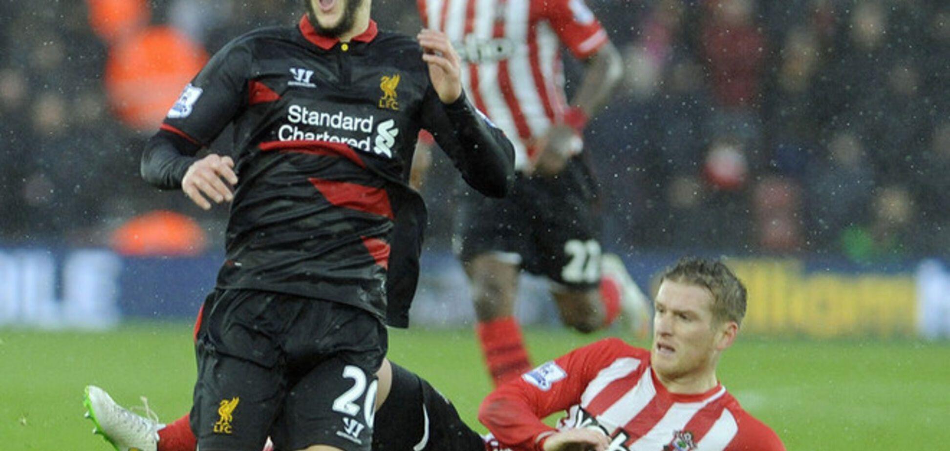 'Ливерпуль' обострил борьбу за Лигу чемпионов