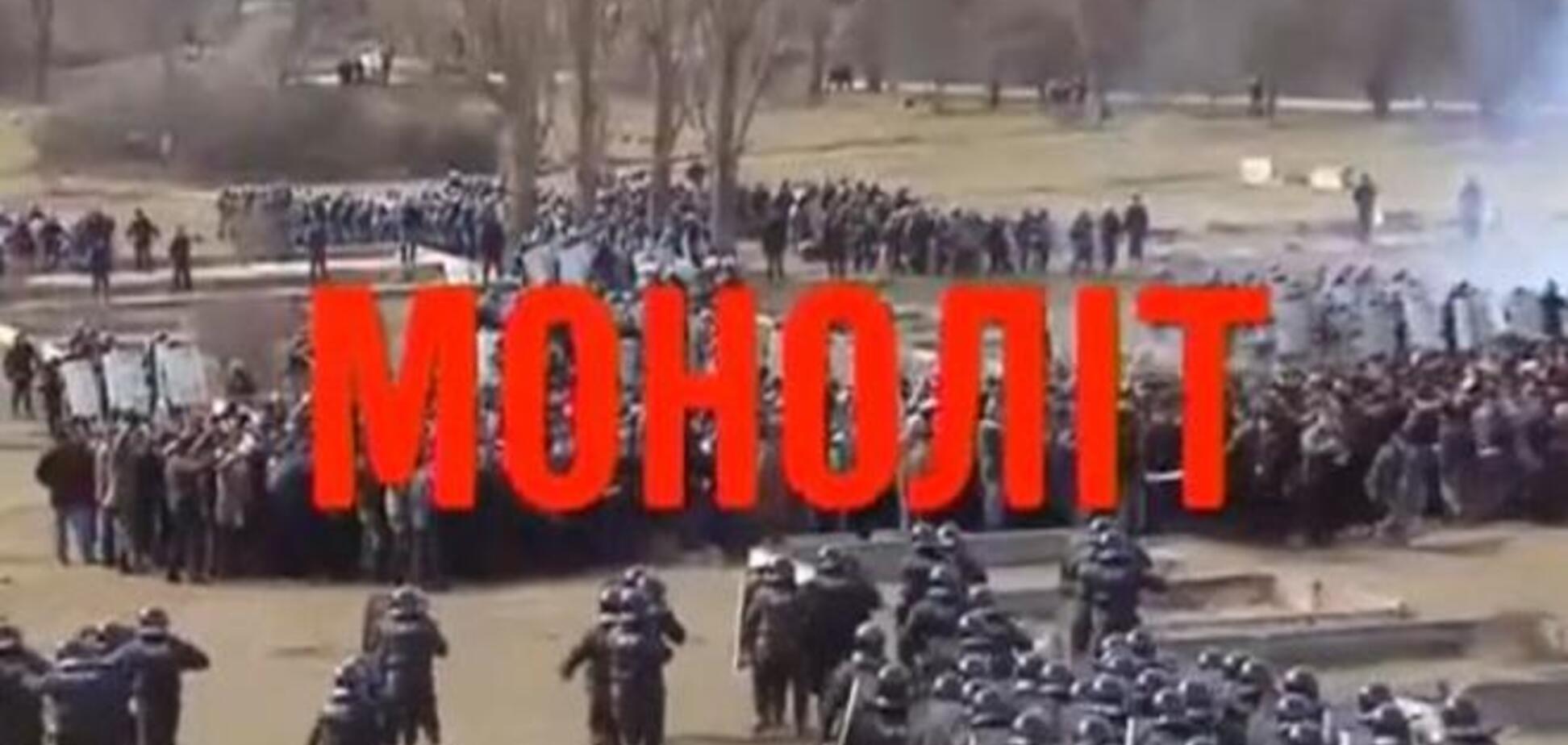 Украинские спецслужбы разоблачили тайный план Путина по захвату Украины  - СМИ