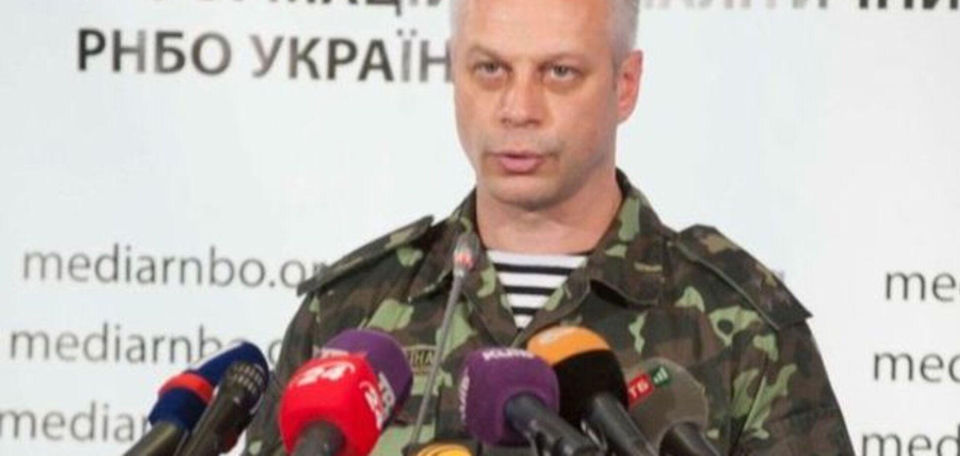 В штабе АТО рассказали, когда начнется отвод тяжелого вооружения на Донбассе