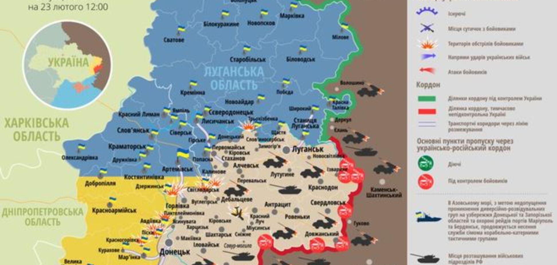 Террористы применяют оружие, захваченное Россией в Крыму: карта АТО